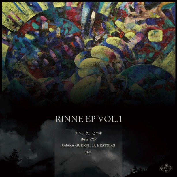RINNE EP VOL.1 -限定アナログ-  輪音 RECORDINGS  RINNE VOL. 1.5CD付き  Jacket work