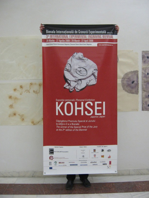 KOHSEI SOLO EXHIBITION @ 3rd International  Experimental Biennial ROMANIA <2008>