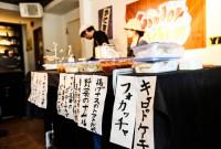 Wanderkithcne#10 かに食堂 - Kani-Shokudo photo