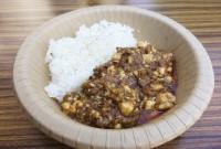 かに食堂 - 四川風麻婆丼 / Kani-shokudou - Maboudoufe of Sisen style.
